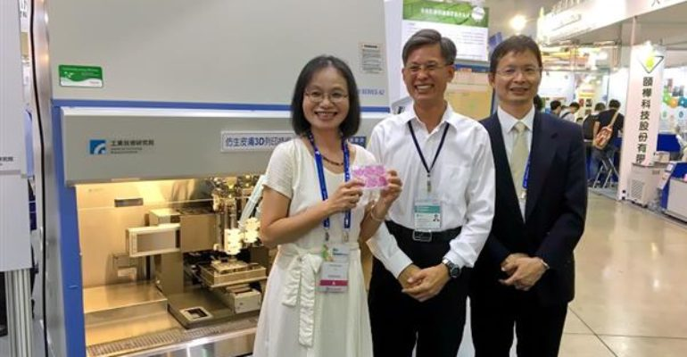 Cosmetics testing on 3D printed Chinese skin will replace testing on animals