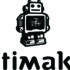Ultimaker, sponsor and supplier to GE Additive Education Program (AEP)