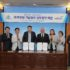 Corée du Sud : Materialise s'implique dans l'industrie de la fabrication additive d'Ulsan