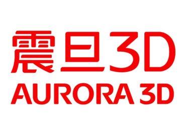 Nano Dimension pénètre le marché chinois par l'intermédiaire d'Aurora Group, distributeur de systèmes d'impression 3D
