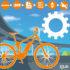 L'impression 3D utilisée pour optimiser le poids des vélos électriques