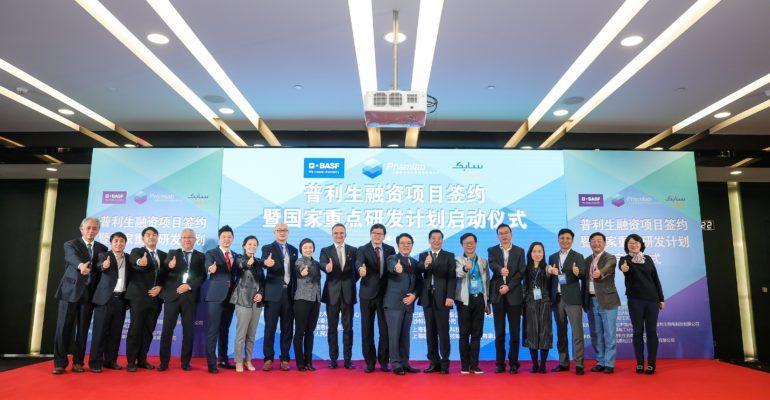 BASF renforce son marché international de l'impression 3D avec un premier investissement en Chine