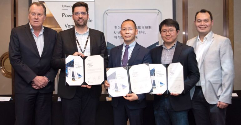 Ultimaker Material Alliance Program: using FFF 3D Printing technology to develop China's electronics industry