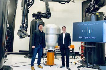 Relativity et mu Space utilisent la fusée imprimée 3D Terran pour lancer un satellite en orbite terrestre basse dans l'espace